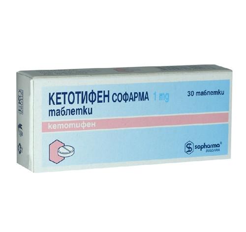 Buy Ketotifen NIHFI Online